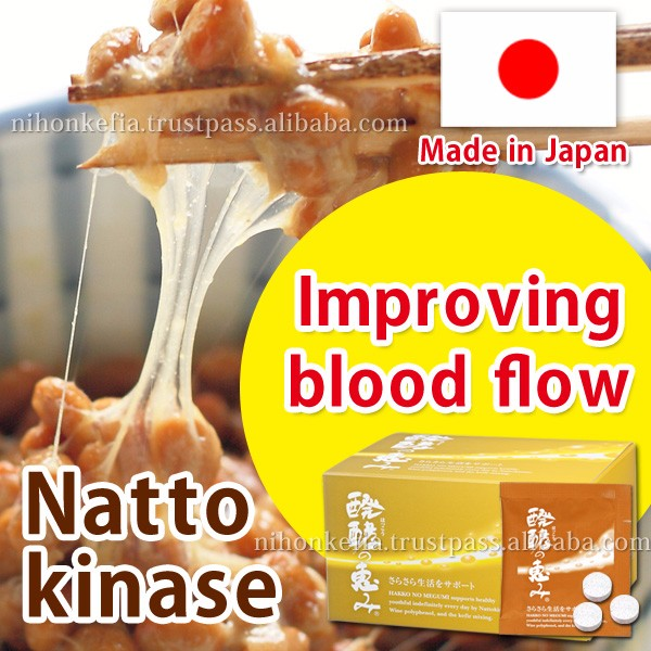 Hot-selling and Nutritious for controling cholesterol hdl ldl ( Japanese Natto kinase supplement ) for daily use , OEM OK