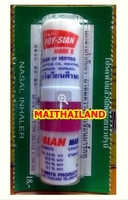 POY SIAN 2ml Nasal Inhaler 2 in 1 Asthma Inhaler Nasal Inhaler Sticks