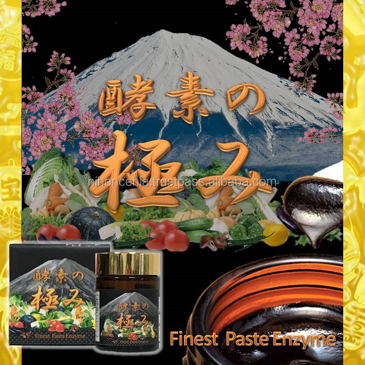 Finest paste enzyme has been made in the only the were charged the Okinawa brown sugar, white sugar is not used.