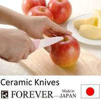 Stylish colors ceramic knife, striped pattern, fun and colorful, original design, OEM available, stays sharp, made in Japan