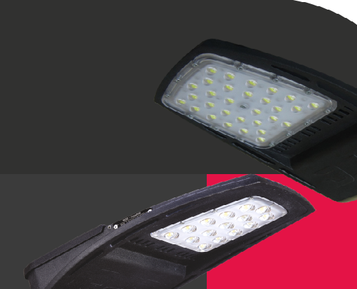 LED STREET LIGHT SETAREH