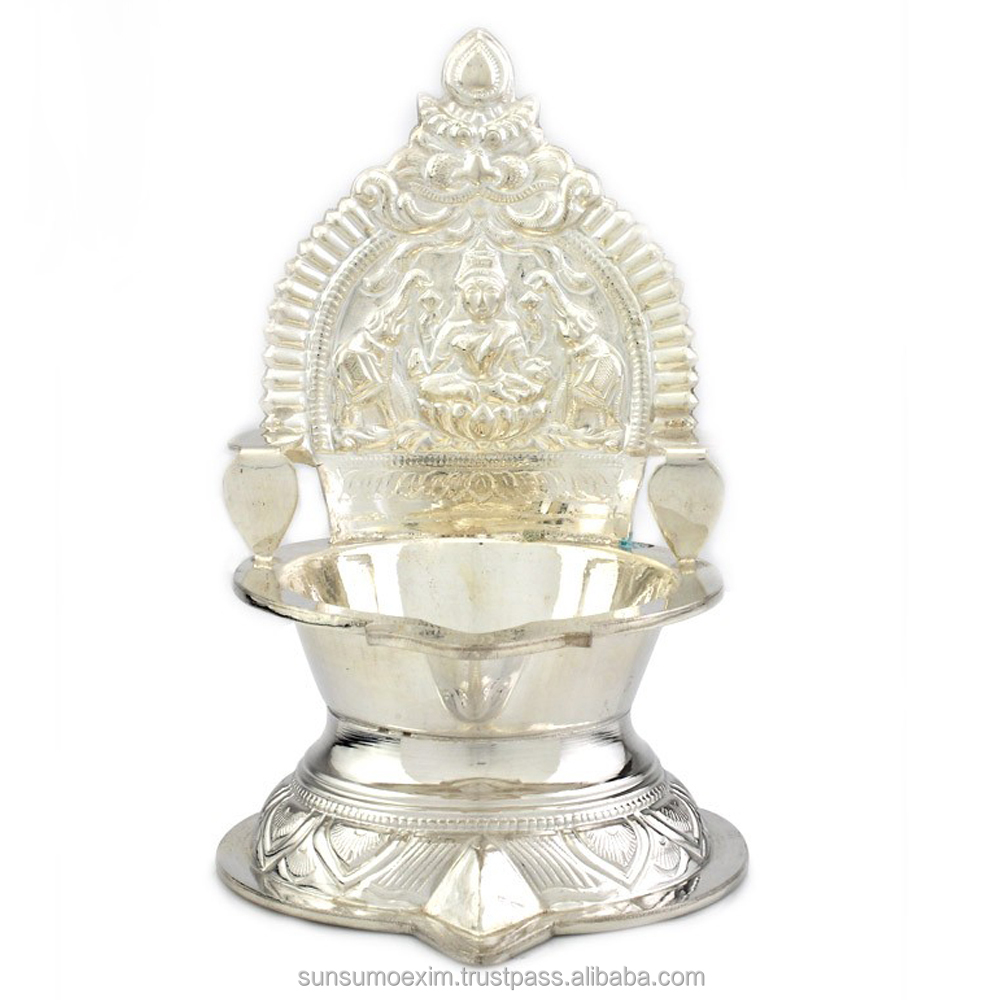 German Silver Products - Kamashi Diya