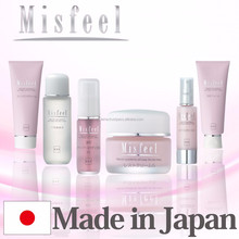 Japanese and Best-selling wholesale skincare product for sensitive skin