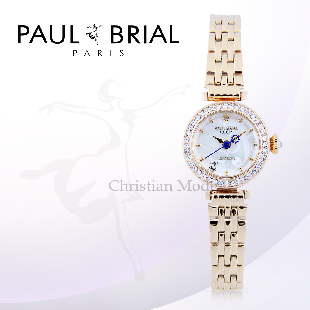 Lady Jewelry Watches Women Jewelry Strap Water Resistant Brand New Paul Brial Made in Korea