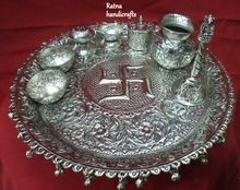 Ratna Handicrafts Silver Thali for pooja