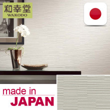 Durable and Japanese laminate wall covering with multiple functions made in Japan