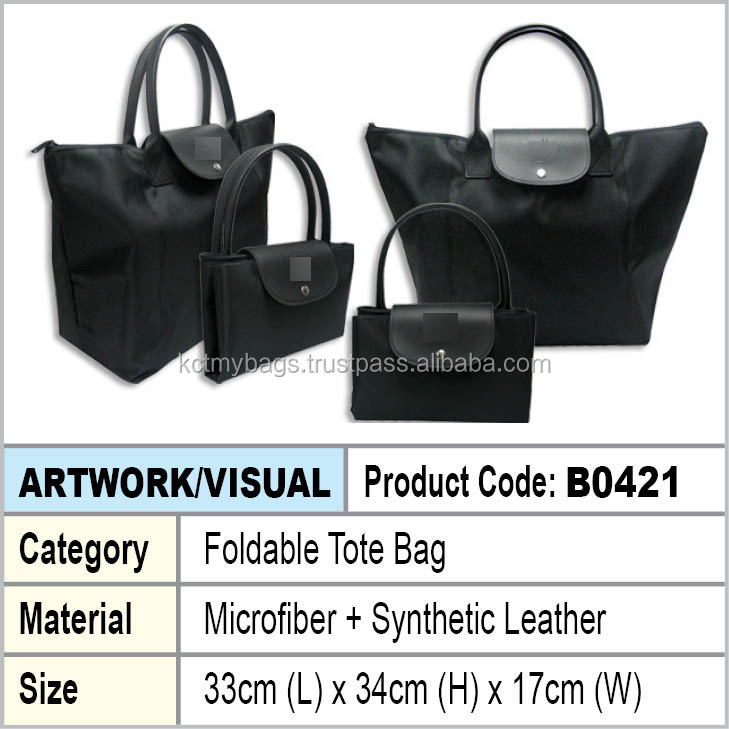 Black Microfiber foldable tote bag / foldable shopping bag