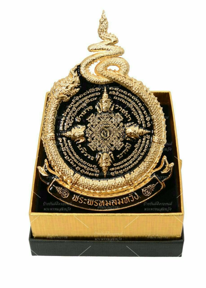 The Chao Khun Thongchai Buddha Car Badge Amulet