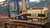 CAT 312B Used Excavator, Used CAT 312B 312 Crawler Excavator for sale