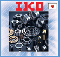 High precision and High quality Roller IKO bearing for reducing machine size