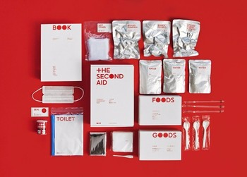 Japanese and Stylish Survival kit, THE SECOND AID for disaster