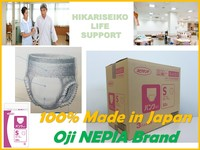 Non woven Fabric Disposable Japanese Sleepy Baby Adult Diaper