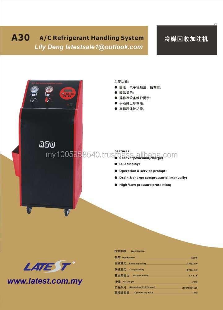 LT-A30 Semi-Automatic Refrigerant Recycle Machine Air Conditioning Recovery Unit