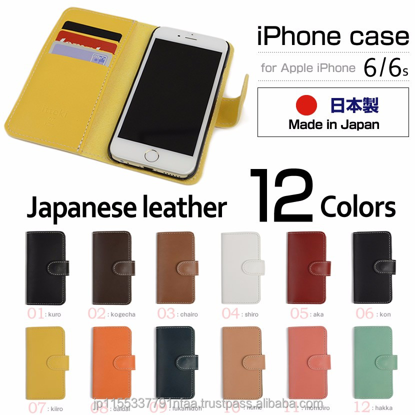 Stylish and High quality leather case cover for iphone case with multiple functions made in Japan