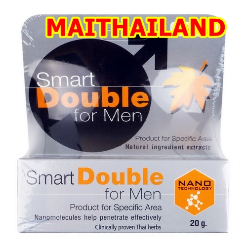 Penis Enlargement Cream for Men Smart Double for Men 20g Herbal Penis Enlargement Cream