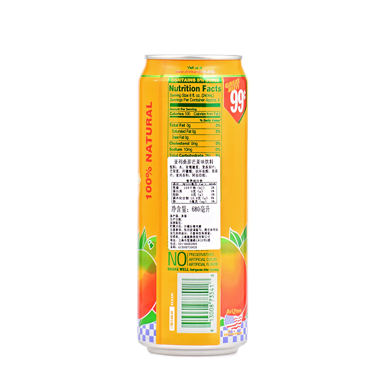 330ml Natural Mango Juice Drink