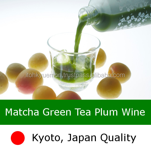 Delicious Japanese Kyoto Matcha green tea plum wine for sale