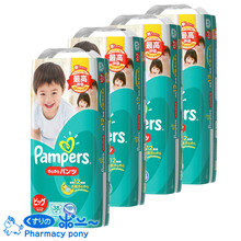 Easy to use and Fashionable japanese baby love diapers Pampers murmuring care pants for baby , small lot order available