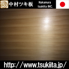 High-quality Japanese dead stock Elm veneer fancy plywood made in Japan
