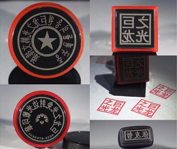 Competitive price small rubber stamp engraving machine