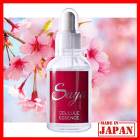 Pure wrinkle care anti-wrinkle eye cream skin serum from Japanese company