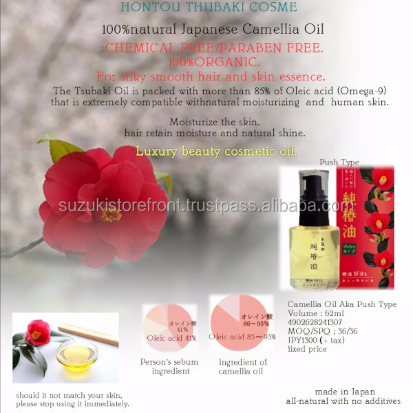 gentle skin and natural oil organic camellia tubaki oil with Moisturizing made in Japan