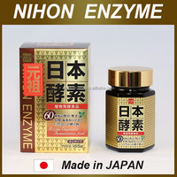 Detox Japanese enzyme selling products quickly , also good with breads and fruits