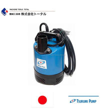 High quality tsurumi pump at reasonable prices , small lot order availableuse ,Other brand products also available
