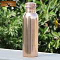 100 % Pure Copper YOGA Water Bottle | Leak Proof | Flask Yoga Health Benefits | Natural Alkaline Water Bottle