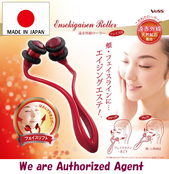 portable body roller massager with superior durability made in Japan