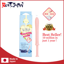 Sex girl vagina Products Secret Sex Lubricant Lotion10 million Sellers Just 1year The world's first outside Japan exports