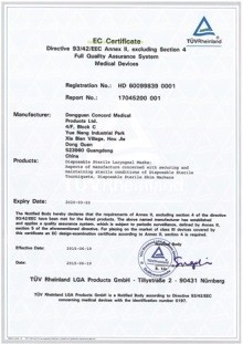 Cert CE Concord Medical embossed.jpg