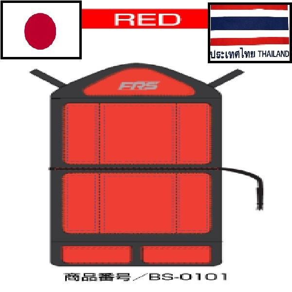 Japanese Life save floating seat cover hk amazon marine japan car accesarries life rescue looking for distributor