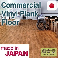 pvc floor 3 mm and Easy Maintenance pvc floor tile like wood Vinyl Plank with low VOC made in Japan