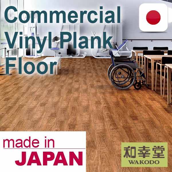pvc flooring pvc floor 3 mm and Easy Maintenance pvc floor tile like wood Vinyl Plank with low VOC made in Japan