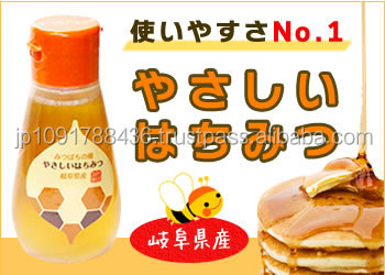 Premium and Flavorful Japanese pure natural bee honey with Long-lasting