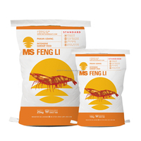 Feng Li Shrimp Feed, floating type intensive