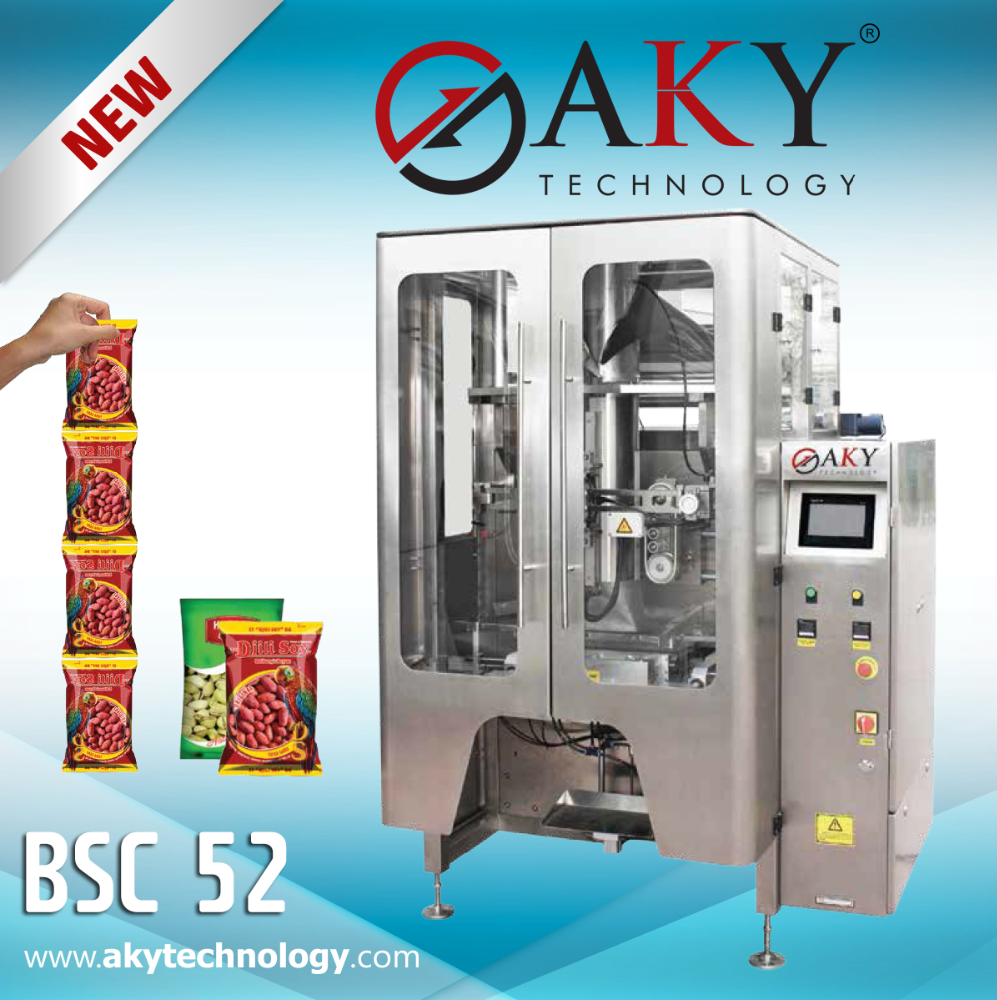 BSC 52 Automatical Vertical Packing Machine