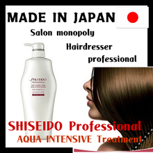Professional and Reliable hair treatment ppt at reasonable prices , small lot order available