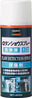 TRUSCO a-tune show spray cleaning fluid 420 ml