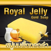 Royal Jelly Gold SOAP