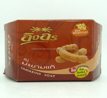 Tamarind Soap 85 Gr, Herbal Soap From Thailand Made in Thailand