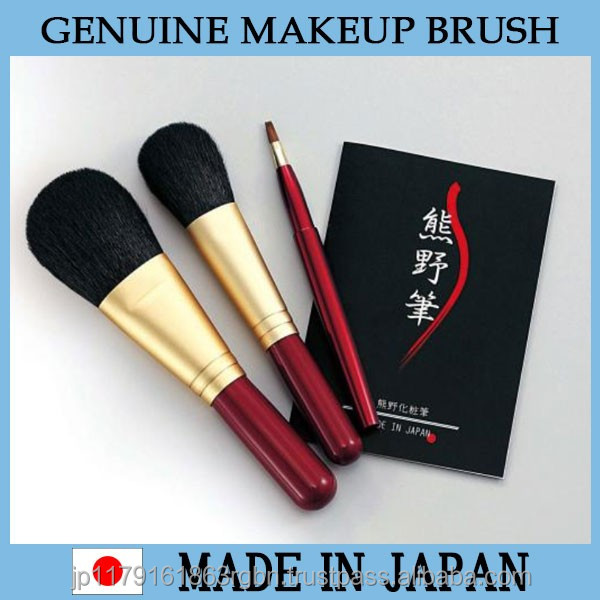 Easy to use makeup brush set with Genine quality made in Japan