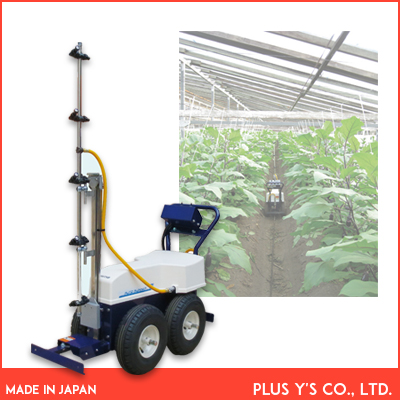 Automatic pesticide spray moves between furrows Made in Japan