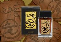 Oud Al Arabi by Rotana for Men - Eau de Parfum, 100ml