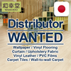 Indonesia Vinyl Flooring Distributor Wanted | Safe and Beautiful High Quality Vinyl Flooring from Japan