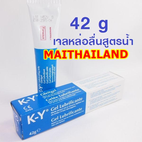 Sex Gel KY JELLY 42g Lubricating Gel for Sex KY JELLY Gel for Men Sex