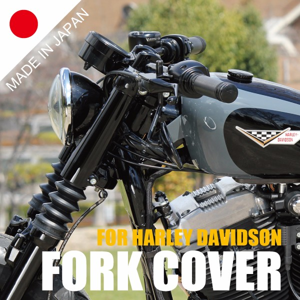 Unique front fork cover for HARLEY , look of the front have been radically enhanced