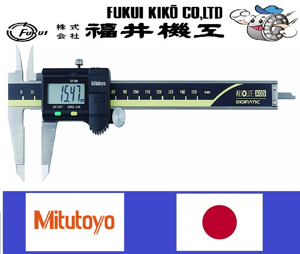 Durable and Long-lasting digital caliper with multiple functions made in Japan