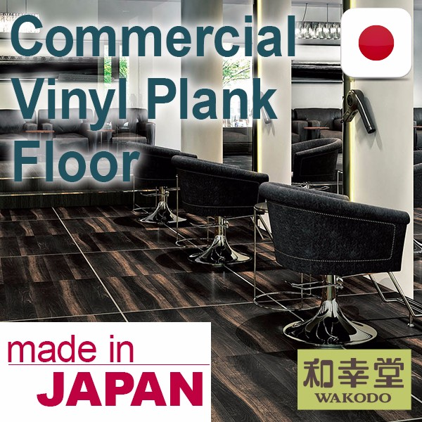adhesive vinyl floor tiles Easy Maintenance vinyl tile flooring wood Plank for kitchen flooring with low VOC made in Japan